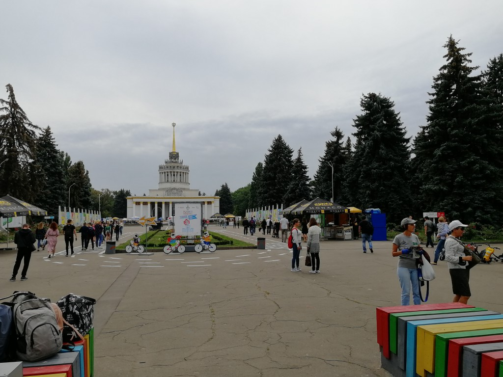 Expocenter in Kiew
