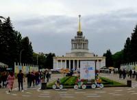 Kyiv Maker Faire @ Expo Centre